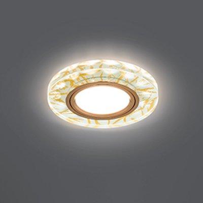 Светильник Gauss Backlight BL073 Круг Золотой узор/Золото, Gu5.3, LED 2700KКруглые<br>Встраиваемые светильники – популярное осветительное оборудование, которое можно использовать в качестве основного источника или в дополнение к люстре. Они позволяют создать нужную атмосферу атмосферу и привнести в интерьер уют и комфорт.   Интернет-магазин «Светодом» предлагает стильный встраиваемый светильник Gauss Backlight BL073. Данная модель достаточно универсальна, поэтому подойдет практически под любой интерьер. Перед покупкой не забудьте ознакомиться с техническими параметрами, чтобы узнать тип цоколя, площадь освещения и другие важные характеристики.   Приобрести встраиваемый светильник Gauss Backlight BL073 в нашем онлайн-магазине Вы можете либо с помощью «Корзины», либо по контактным номерам. Мы развозим заказы по Москве, Екатеринбургу и остальным российским городам.<br><br>S освещ. до, м2: 3<br>Тип лампы: галогенная/LED<br>Тип цоколя: GU5.3 (MR16)<br>Количество ламп: 1<br>MAX мощность ламп, Вт: 50<br>Диаметр, мм мм: 95<br>Диаметр врезного отверстия, мм: 65<br>Высота, мм: 25<br>Цвет арматуры: серебристый