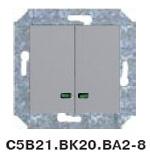 Гуси-Электрик С5В21.ВК20.ВА2-8-004 Механизм Выключатель двухклавишного с подсв., цвет сереброC5 Серебро<br><br><br>Оттенок (цвет): серебристый