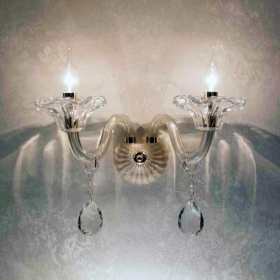 Citilux Ирида CL351321 Светильник настенный браХрустальные<br><br><br>Тип товара: Светильник настенный бра<br>Тип лампы: Накаливания / энергосбережения / светодиодная<br>Количество ламп: 2<br>Цвет арматуры: серебристый