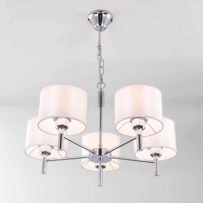 Citilux CL463150 Аврора Люстра подвеснаясовременные подвесные люстры модерн<br><br><br>S освещ. до, м2: 18<br>Крепление: Крюк<br>Тип лампы: накаливания / энергосбережения / LED-светодиодная<br>Тип цоколя: E27<br>Цвет арматуры: серебристый<br>Количество ламп: 5<br>Поверхность арматуры: глянцевый<br>Оттенок (цвет): серебристый<br>MAX мощность ламп, Вт: 75