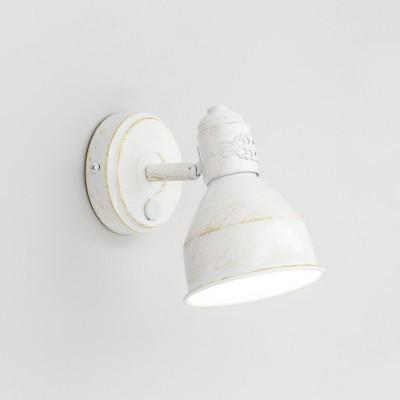 Купить Citilux Опус CL502513 Светильник поворотный спот, Дания