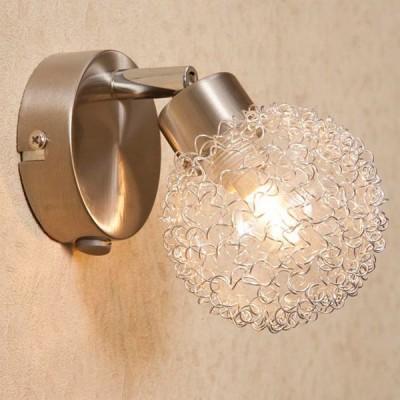 Citilux Юджин CL521511 Светильник поворотный спотОдиночные<br><br><br>S освещ. до, м2: 2<br>Крепление: планка<br>Тип товара: Светильник поворотный спот<br>Тип лампы: галогенная / LED-светодиодная<br>Тип цоколя: G9<br>Количество ламп: 1<br>MAX мощность ламп, Вт: 40<br>Размеры: Ширина 10 см. Глубина 13 см.<br>Длина, мм: 100<br>Высота, мм: 150<br>Поверхность арматуры: сатин<br>Цвет арматуры: серый