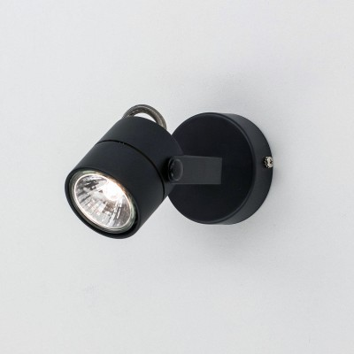 CL525512Одиночные<br><br><br>S освещ. до, м2: 3<br>Тип лампы: галогенная/LED<br>Тип цоколя: GU10<br>Количество ламп: 1<br>Ширина, мм: 160<br>Длина, мм: 80<br>Высота, мм: 80<br>MAX мощность ламп, Вт: 50