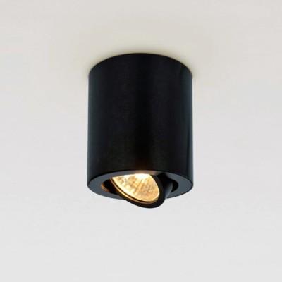 Citilux Дюрен CL538112 Светильник накладнойОдиночные<br>Светильники-споты – это оригинальные изделия с современным дизайном. Они позволяют не ограничивать свою фантазию при выборе освещения для интерьера. Такие модели обеспечивают достаточно качественный свет. Благодаря компактным размерам Вы можете использовать несколько спотов для одного помещения.  Интернет-магазин «Светодом» предлагает необычный светильник-спот Citilux CL538112 по привлекательной цене. Эта модель станет отличным дополнением к люстре, выполненной в том же стиле. Перед оформлением заказа изучите характеристики изделия.  Купить светильник-спот Citilux CL538112 в нашем онлайн-магазине Вы можете либо с помощью формы на сайте, либо по указанным выше телефонам. Обратите внимание, что у нас склады не только в Москве и Екатеринбурге, но и других городах России.<br><br>S освещ. до, м2: 3<br>Тип лампы: галогенная/LED<br>Тип цоколя: GU10<br>Цвет арматуры: черный<br>Количество ламп: 1<br>Диаметр, мм мм: 80<br>Размеры: Диаметр 8см, Высота 8,5см, Возможность регулировать направление света лампы, исключительно солидный дизайн всех компонентов<br>Высота, мм: 85<br>MAX мощность ламп, Вт: 50