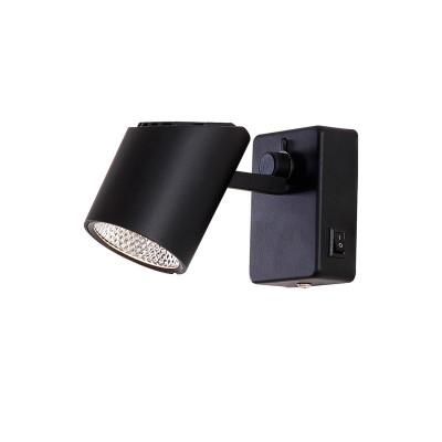 Citilux Дубль-2 CL556612 Светильник настненно-потолочныйОдиночные<br>Светильники-споты – это оригинальные изделия с современным дизайном. Они позволяют не ограничивать свою фантазию при выборе освещения для интерьера. Такие модели обеспечивают достаточно качественный свет. Благодаря компактным размерам Вы можете использовать несколько спотов для одного помещения.  Интернет-магазин «Светодом» предлагает необычный светильник-спот Citilux CL556612 по привлекательной цене. Эта модель станет отличным дополнением к люстре, выполненной в том же стиле. Перед оформлением заказа изучите характеристики изделия.  Купить светильник-спот Citilux CL556612 в нашем онлайн-магазине Вы можете либо с помощью формы на сайте, либо по указанным выше телефонам. Обратите внимание, что у нас склады не только в Москве и Екатеринбурге, но и других городах России.<br><br>Цветовая t, К: 3000K<br>Тип лампы: LED-светодиодная<br>Тип цоколя: LED<br>Количество ламп: 1<br>Ширина, мм: 130<br>MAX мощность ламп, Вт: 7<br>Длина, мм: 65<br>Высота, мм: 80<br>Цвет арматуры: Черный