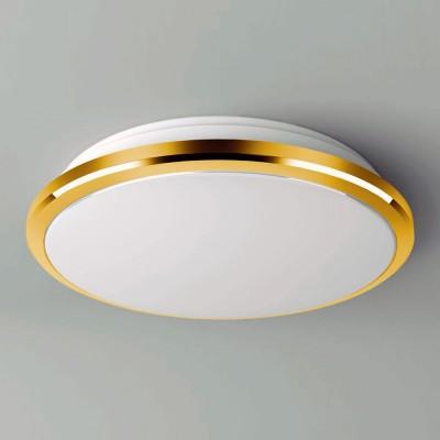 Citilux Луна CL702222W Светильник настненно-потолочныйКруглые<br>Настенно-потолочные светильники – это универсальные осветительные варианты, которые подходят для вертикального и горизонтального монтажа. В интернет-магазине «Светодом» Вы можете приобрести подобные модели по выгодной стоимости. В нашем каталоге представлены как бюджетные варианты, так и эксклюзивные изделия от производителей, которые уже давно заслужили доверие дизайнеров и простых покупателей.  Настенно-потолочный светильник Citilux CL702222W станет прекрасным дополнением к основному освещению. Благодаря качественному исполнению и применению современных технологий при производстве эта модель будет радовать Вас своим привлекательным внешним видом долгое время. Приобрести настенно-потолочный светильник Citilux CL702222W можно, находясь в любой точке России.<br><br>S освещ. до, м2: 11<br>Цветовая t, К: 3000K<br>Тип лампы: LED-светодиодная<br>Тип цоколя: LED<br>Цвет арматуры: золотой<br>Диаметр, мм мм: 330<br>Высота, мм: 65<br>MAX мощность ламп, Вт: 22<br>Общая мощность, Вт: 22W светодиодов = 220W накаливания