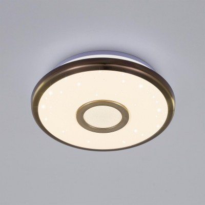 Citilux Старлайт CL70313 СветильникПотолочные<br>Настенно-потолочные светильники – это универсальные осветительные варианты, которые подходят для вертикального и горизонтального монтажа. В интернет-магазине «Светодом» Вы можете приобрести подобные модели по выгодной стоимости. В нашем каталоге представлены как бюджетные варианты, так и эксклюзивные изделия от производителей, которые уже давно заслужили доверие дизайнеров и простых покупателей.  Настенно-потолочный светильник Citilux CL70313 станет прекрасным дополнением к основному освещению. Благодаря качественному исполнению и применению современных технологий при производстве эта модель будет радовать Вас своим привлекательным внешним видом долгое время.  Приобрести настенно-потолочный светильник Citilux CL70313 можно, находясь в любой точке России.<br><br>S освещ. до, м2: 6<br>Цветовая t, К: 3000K<br>Тип лампы: LED-светодиодная<br>Тип цоколя: LED<br>MAX мощность ламп, Вт: 12<br>Диаметр, мм мм: 210<br>Высота, мм: 50<br>Цвет арматуры: серебристый<br>Общая мощность, Вт: 12W светодиодов = 120W накаливания
