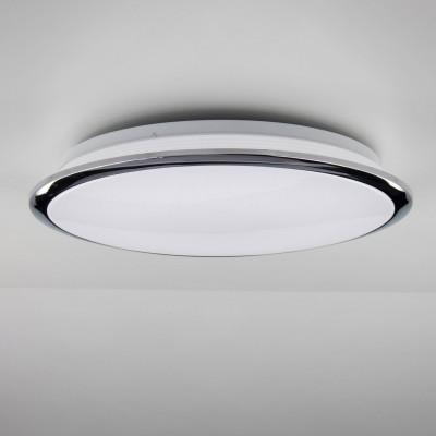 Citilux Старлайт CL70330 СветильникКруглые<br>Настенно-потолочные светильники – это универсальные осветительные варианты, которые подходят для вертикального и горизонтального монтажа. В интернет-магазине «Светодом» Вы можете приобрести подобные модели по выгодной стоимости. В нашем каталоге представлены как бюджетные варианты, так и эксклюзивные изделия от производителей, которые уже давно заслужили доверие дизайнеров и простых покупателей.  Настенно-потолочный светильник Citilux CL70330 станет прекрасным дополнением к основному освещению. Благодаря качественному исполнению и применению современных технологий при производстве эта модель будет радовать Вас своим привлекательным внешним видом долгое время. Приобрести настенно-потолочный светильник Citilux CL70330 можно, находясь в любой точке России.<br><br>S освещ. до, м2: 15<br>Цветовая t, К: 3000K<br>Тип лампы: LED-светодиодная<br>Тип цоколя: LED<br>MAX мощность ламп, Вт: 30<br>Диаметр, мм мм: 420<br>Высота, мм: 70<br>Цвет арматуры: серебристый хром<br>Общая мощность, Вт: 30W светодиодов = 300W накаливания