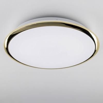 Citilux Старлайт CL70332 СветильникКруглые<br>Настенно-потолочные светильники – это универсальные осветительные варианты, которые подходят для вертикального и горизонтального монтажа. В интернет-магазине «Светодом» Вы можете приобрести подобные модели по выгодной стоимости. В нашем каталоге представлены как бюджетные варианты, так и эксклюзивные изделия от производителей, которые уже давно заслужили доверие дизайнеров и простых покупателей.  Настенно-потолочный светильник Citilux CL70332 станет прекрасным дополнением к основному освещению. Благодаря качественному исполнению и применению современных технологий при производстве эта модель будет радовать Вас своим привлекательным внешним видом долгое время. Приобрести настенно-потолочный светильник Citilux CL70332 можно, находясь в любой точке России.<br><br>S освещ. до, м2: 15<br>Цветовая t, К: 3000K<br>Тип лампы: LED-светодиодная<br>Тип цоколя: LED<br>MAX мощность ламп, Вт: 30<br>Диаметр, мм мм: 420<br>Высота, мм: 70<br>Цвет арматуры: золотой<br>Общая мощность, Вт: 30W светодиодов = 300W накаливания