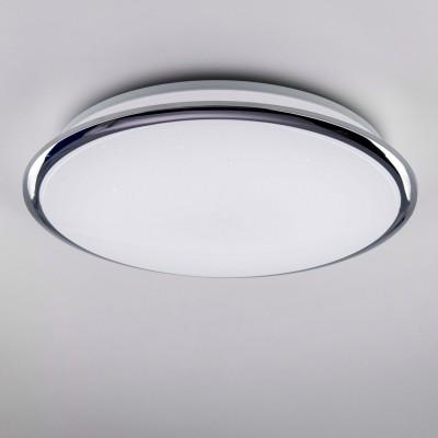 Citilux Старлайт CL70340 СветильникКруглые<br>Настенно-потолочные светильники – это универсальные осветительные варианты, которые подходят для вертикального и горизонтального монтажа. В интернет-магазине «Светодом» Вы можете приобрести подобные модели по выгодной стоимости. В нашем каталоге представлены как бюджетные варианты, так и эксклюзивные изделия от производителей, которые уже давно заслужили доверие дизайнеров и простых покупателей.  Настенно-потолочный светильник Citilux CL70340 станет прекрасным дополнением к основному освещению. Благодаря качественному исполнению и применению современных технологий при производстве эта модель будет радовать Вас своим привлекательным внешним видом долгое время. Приобрести настенно-потолочный светильник Citilux CL70340 можно, находясь в любой точке России.<br><br>S освещ. до, м2: 20<br>Цветовая t, К: 3000K<br>Тип лампы: LED-светодиодная<br>Тип цоколя: LED<br>MAX мощность ламп, Вт: 40<br>Диаметр, мм мм: 465<br>Высота, мм: 75<br>Цвет арматуры: серебристый хром<br>Общая мощность, Вт: 40W светодиодов = 400W накаливания