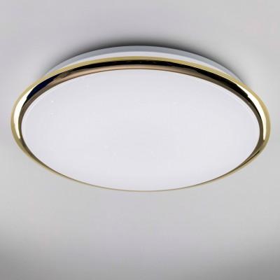 Citilux Старлайт CL70342 СветильникКруглые<br>Настенно-потолочные светильники – это универсальные осветительные варианты, которые подходят для вертикального и горизонтального монтажа. В интернет-магазине «Светодом» Вы можете приобрести подобные модели по выгодной стоимости. В нашем каталоге представлены как бюджетные варианты, так и эксклюзивные изделия от производителей, которые уже давно заслужили доверие дизайнеров и простых покупателей.  Настенно-потолочный светильник Citilux CL70342 станет прекрасным дополнением к основному освещению. Благодаря качественному исполнению и применению современных технологий при производстве эта модель будет радовать Вас своим привлекательным внешним видом долгое время. Приобрести настенно-потолочный светильник Citilux CL70342 можно, находясь в любой точке России.<br><br>S освещ. до, м2: 20<br>Цветовая t, К: 3000K<br>Тип лампы: LED-светодиодная<br>Тип цоколя: LED<br>MAX мощность ламп, Вт: 40<br>Диаметр, мм мм: 465<br>Высота, мм: 75<br>Цвет арматуры: золотой<br>Общая мощность, Вт: 40W светодиодов = 400W накаливания