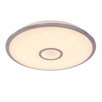 Citilux Старлайт CL70380R СветильникКруглые<br>Настенно-потолочные светильники – это универсальные осветительные варианты, которые подходят для вертикального и горизонтального монтажа. В интернет-магазине «Светодом» Вы можете приобрести подобные модели по выгодной стоимости. В нашем каталоге представлены как бюджетные варианты, так и эксклюзивные изделия от производителей, которые уже давно заслужили доверие дизайнеров и простых покупателей.  Настенно-потолочный светильник Citilux CL70380R станет прекрасным дополнением к основному освещению. Благодаря качественному исполнению и применению современных технологий при производстве эта модель будет радовать Вас своим привлекательным внешним видом долгое время. Приобрести настенно-потолочный светильник Citilux CL70380R можно, находясь в любой точке России. Компания «Светодом» осуществляет доставку заказов не только по Москве и Екатеринбургу, но и в остальные города.<br><br>S освещ. до, м2: 40<br>Цветовая t, К: 3000K-4500K<br>Тип лампы: LED-светодиодная<br>Тип цоколя: LED<br>MAX мощность ламп, Вт: 80<br>Диаметр, мм мм: 590<br>Высота, мм: 85<br>Цвет арматуры: серебристый хром<br>Общая мощность, Вт: 80W светодиодов = 800W накаливания