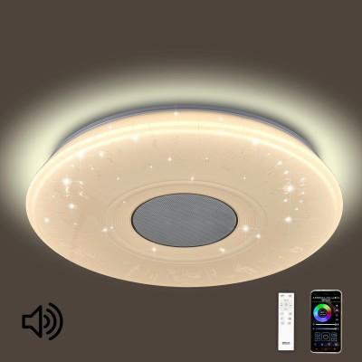 Citilux Старлайт CL703M50A Светильник МузыкальныйКруглые<br>Это отличное решение для тех кому важен комфортный свет, качественный звук в сочетании с современным дизайном и энергоэффективностью. Управление с телефона  создает дополнительное удобство.  Высокотехнологичная световая начинка, изначально присущая люстрам ситилюкс здесь дополнена широкополосной аккустической системой с отдельным сабвуфером, что дает глубокие басы, при этом сохраняя богатый звук на средних и высоких частотах. Установив интуитивно понятное приложение на смартфон, вы получаете действительно многофункциональное блютуз устройство: программируемые цветовые сочетания во всем спектре RGB, режимы будильника и ночника. Наслаждайтесь любимой музыкой с телефона -  теперь это удобно. Предустановленные световые эффекты создадут уют вечером или превратят вашу комнату в клуб для веселой вечеринки. Управление яркостью, цветовой температурой и музыкой также доступны с пульта. Настенным выключателем можно управлять основными световыми режимами. Светильник доступен в двух вариантах оформления плафона: классический плафон старлайт с эффектом игры хрустальных бликов и дизайнерский вариант с тематическими музыкальными рисунками (оркестр).<br><br>S освещ. до, м2: 12<br>Тип лампы: LED-светодиодная<br>Тип цоколя: LED<br>MAX мощность ламп, Вт: 60<br>Цвет арматуры: серебристый