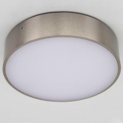 Citilux Тао CL712R121 Светильник настенный браКруглые<br>Настенно-потолочные светильники – это универсальные осветительные варианты, которые подходят для вертикального и горизонтального монтажа. В интернет-магазине «Светодом» Вы можете приобрести подобные модели по выгодной стоимости. В нашем каталоге представлены как бюджетные варианты, так и эксклюзивные изделия от производителей, которые уже давно заслужили доверие дизайнеров и простых покупателей.  Настенно-потолочный светильник Citilux CL712R121 станет прекрасным дополнением к основному освещению. Благодаря качественному исполнению и применению современных технологий при производстве эта модель будет радовать Вас своим привлекательным внешним видом долгое время. Приобрести настенно-потолочный светильник Citilux CL712R121 можно, находясь в любой точке России.<br><br>S освещ. до, м2: 5<br>Цветовая t, К: 3000K<br>Тип лампы: LED-светодиодная<br>Тип цоколя: LED<br>Количество ламп: 12<br>MAX мощность ламп, Вт: 1<br>Диаметр, мм мм: 120<br>Высота, мм: 36<br>Цвет арматуры: серебристый хром