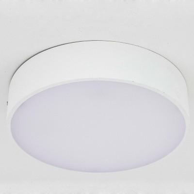 Citilux Тао CL712R120 Светильник настенный браКруглые<br><br><br>Тип товара: Светильник настенный бра<br>Цветовая t, К: 3000K<br>Тип лампы: LED-светодиодная<br>Тип цоколя: LED<br>Количество ламп: 12<br>MAX мощность ламп, Вт: 1<br>Диаметр, мм мм: 120<br>Высота, мм: 36<br>Цвет арматуры: Белый