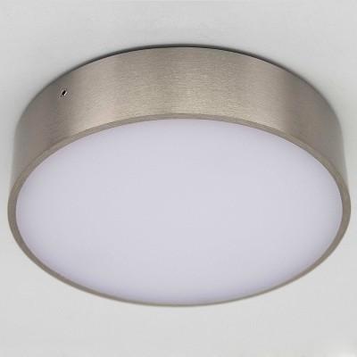 Citilux Тао CL712R241 Светильник настенный браКруглые<br>Настенно-потолочные светильники – это универсальные осветительные варианты, которые подходят для вертикального и горизонтального монтажа. В интернет-магазине «Светодом» Вы можете приобрести подобные модели по выгодной стоимости. В нашем каталоге представлены как бюджетные варианты, так и эксклюзивные изделия от производителей, которые уже давно заслужили доверие дизайнеров и простых покупателей.  Настенно-потолочный светильник Citilux CL712R241 станет прекрасным дополнением к основному освещению. Благодаря качественному исполнению и применению современных технологий при производстве эта модель будет радовать Вас своим привлекательным внешним видом долгое время. Приобрести настенно-потолочный светильник Citilux CL712R241 можно, находясь в любой точке России.<br><br>S освещ. до, м2: 10<br>Цветовая t, К: 3000K<br>Тип лампы: LED-светодиодная<br>Тип цоколя: LED<br>Количество ламп: 24<br>MAX мощность ламп, Вт: 1<br>Диаметр, мм мм: 200<br>Высота, мм: 36<br>Цвет арматуры: серебристый хром