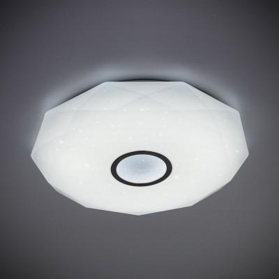 Citilux CL71380R Диамант LED Св-к с пультомПотолочные<br><br><br>Установка на натяжной потолок: Да<br>S освещ. до, м2: 32<br>Тип лампы: LED<br>Тип цоколя: LED<br>Цвет арматуры: хром серебристый<br>Диаметр, мм мм: 590<br>Высота, мм: 75<br>MAX мощность ламп, Вт: 80
