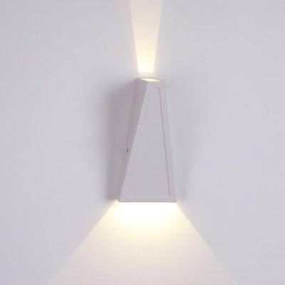 Бра CLT 225W WH (1400/439) Crystal luxОжидается<br><br><br>Цветовая t, К: 4000K<br>Тип цоколя: LED<br>Цвет арматуры: Белый<br>Количество ламп: 2<br>Высота полная, мм: 135<br>Длина цепи/провода, мм: 135<br>Длина, мм: 65<br>Расстояние от стены, мм: 65<br>Высота, мм: 135<br>Поверхность арматуры: Краска<br>MAX мощность ламп, Вт: 2