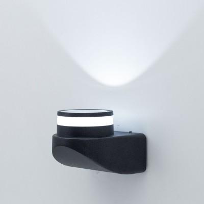 Citilux CLU0004 Уличный настенный светильникНастенные<br>Обеспечение качественного уличного освещения – важная задача для владельцев коттеджей. Компания «Светодом» предлагает современные светильники, которые порадуют Вас отличным исполнением. В нашем каталоге представлена продукция известных производителей, пользующихся популярностью благодаря высокому качеству выпускаемых товаров.   Уличный светильник Citilux CLU0004 не просто обеспечит качественное освещение, но и станет украшением Вашего участка. Модель выполнена из современных материалов и имеет влагозащитный корпус, благодаря которому ей не страшны осадки.   Купить уличный светильник Citilux CLU0004, представленный в нашем каталоге, можно с помощью онлайн-формы для заказа. Чтобы задать имеющиеся вопросы, звоните нам по указанным телефонам.<br><br>Цветовая t, К: 4000K<br>Тип лампы: LED-светодиодная<br>Тип цоколя: LED<br>Ширина, мм: 140<br>MAX мощность ламп, Вт: 8<br>Длина, мм: 130<br>Высота, мм: 100