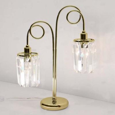 Citilux CL330822 СветильникХрустальные<br>Настольная лампа – это не просто источник дополнительного освещения, но и оригинальный элемент декора. Его можно установить в спальне, гостиной, кабинете и других комнатах. Интернет-магазин «Светодом» предлагает настольные лампы разных стилей по доступным ценам. Благодаря большому ассортименту Вы обязательно найдете в нашем каталоге именно ту модель, которую искали.   Настольная лампа Citilux CL330822 – прекрасный вариант для завершения интерьера. Ее можно включить одновременно с люстрой для более яркого освещения или без нее для создания уютной атмосферы, настраивающей на отдых.   Купить настольную лампу Citilux CL330822 Вы можете с помощью виртуальной «Корзины» или по контактным номерам, указанным на сайте.<br><br>Тип лампы: Накаливания / энергосбережения / светодиодная<br>Тип цоколя: E14<br>Количество ламп: 2<br>Диаметр, мм мм: 380<br>Высота, мм: 430<br>Цвет арматуры: золотой