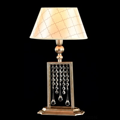 Настольная лампа Maytoni DIA018-11-NG BienceСовременные<br>Настольная лампа – это не просто источник дополнительного освещения, но и оригинальный элемент декора. Его можно установить в спальне, гостиной, кабинете и других комнатах. Интернет-магазин «Светодом» предлагает настольные лампы разных стилей по доступным ценам. Благодаря большому ассортименту Вы обязательно найдете в нашем каталоге именно ту модель, которую искали.   Настольная лампа Maytoni DIA018-11-NG – прекрасный вариант для завершения интерьера. Ее можно включить одновременно с люстрой для более яркого освещения или без нее для создания уютной атмосферы, настраивающей на отдых.   Купить настольную лампу Maytoni DIA018-11-NG Вы можете с помощью виртуальной «Корзины» или по контактным номерам, указанным на сайте.<br><br>Тип лампы: накаливания / энергосбережения / LED-светодиодная<br>Тип цоколя: E14<br>Количество ламп: 1<br>MAX мощность ламп, Вт: 40<br>Диаметр, мм мм: 260<br>Высота, мм: 420<br>Цвет арматуры: золотой