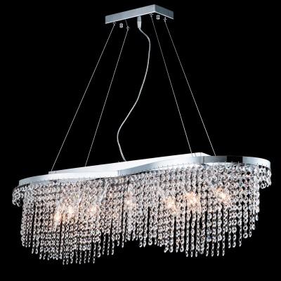 Люстра Maytoni DIA600-07-N ToilsПодвесные<br><br><br>Установка на натяжной потолок: Да<br>S освещ. до, м2: 21<br>Крепление: Крюк<br>Тип товара: Люстра<br>Тип лампы: накаливания / энергосбережения / LED-светодиодная<br>Тип цоколя: E14<br>Количество ламп: 7<br>MAX мощность ламп, Вт: 60<br>Диаметр, мм мм: 933<br>Высота, мм: 680<br>Цвет арматуры: серый