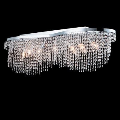 Светильник Maytoni DIA601-07-N ToilsПотолочные<br><br><br>Установка на натяжной потолок: Да<br>S освещ. до, м2: 21<br>Крепление: Планка<br>Тип товара: Светильник<br>Тип лампы: накаливания / энергосбережения / LED-светодиодная<br>Тип цоколя: E14<br>Количество ламп: 7<br>MAX мощность ламп, Вт: 60<br>Диаметр, мм мм: 930<br>Высота, мм: 280<br>Цвет арматуры: серый