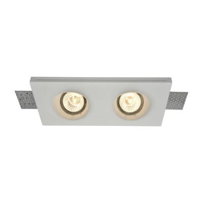 Встроенный светильник  Maytoni DL002-1-02-W GypsГипсовые<br><br><br>Тип лампы: галогенная/LED<br>Тип цоколя: GU10<br>Цвет арматуры: Белый<br>Количество ламп: 2<br>Ширина, мм: 230<br>Глубина, мм: 120<br>Высота, мм: 64<br>MAX мощность ламп, Вт: 35