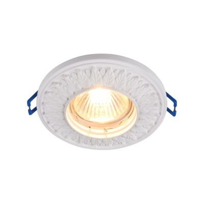 Встроенный светильник  Maytoni DL280-1-01-W GypsГипсовые<br><br><br>Тип лампы: галогенная/LED<br>Тип цоколя: GU10<br>Цвет арматуры: Белый<br>Количество ламп: 1<br>Диаметр, мм мм: 100<br>Высота, мм: 28<br>MAX мощность ламп, Вт: 35