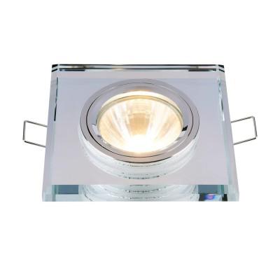 Встроенный светильник  Maytoni DL290-2-01-W MetalКвадратные<br><br><br>Тип цоколя: GU10<br>Цвет арматуры: Белый<br>Количество ламп: 1<br>Диаметр, мм мм: 90<br>Высота, мм: 23<br>MAX мощность ламп, Вт: 50