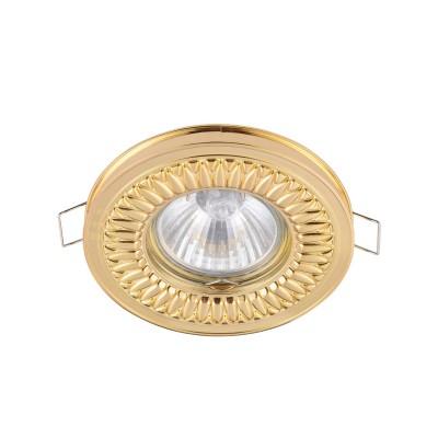 Встроенный светильник  Maytoni DL301-2-01-G MetalМеталлические потолочные светильники<br><br><br>Тип лампы: галогенная/LED<br>Цвет арматуры: золотой
