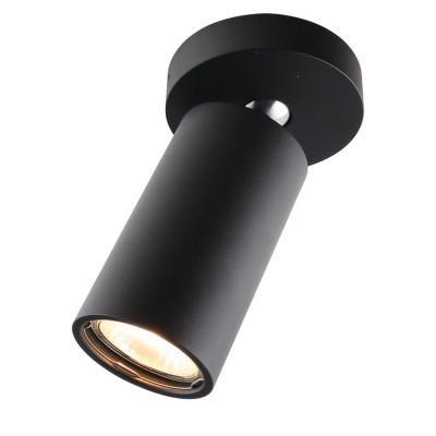 Точечный светильник Divinare 1968/04 PL-1 GAVROCHEодиночные споты<br><br><br>Тип лампы: галогенная/LED<br>Тип цоколя: G9<br>Цвет арматуры: черный<br>Количество ламп: 1<br>Диаметр, мм мм: 90<br>Высота, мм: 155<br>MAX мощность ламп, Вт: 50