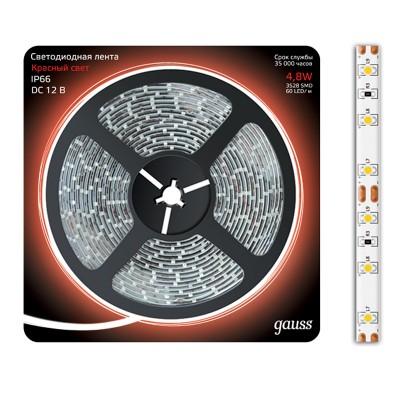 Лента LED 2835/60-SMD 4.8W 12V DC красный IP66 (блистер 5м)Лента 3528<br><br><br>Тип лампы: LED - светодиодная<br>MAX мощность ламп, Вт: 4,8