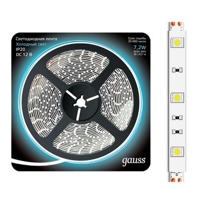 Лента LED 5050/30-SMD 7.2W 12V DC холодный белый (блистер 5м)Лента 5050<br><br><br>Тип лампы: LED - светодиодная<br>MAX мощность ламп, Вт: 7,2