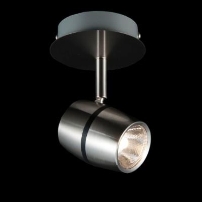 Светильник Maytoni ECO004-01-NОдиночные<br>Светильники-споты – это оригинальные изделия с современным дизайном. Они позволяют не ограничивать свою фантазию при выборе освещения для интерьера. Такие модели обеспечивают достаточно качественный свет. Благодаря компактным размерам Вы можете использовать несколько спотов для одного помещения.  Интернет-магазин «Светодом» предлагает необычный светильник-спот Maytoni ECO004-01-N по привлекательной цене. Эта модель станет отличным дополнением к люстре, выполненной в том же стиле. Перед оформлением заказа изучите характеристики изделия.  Купить светильник-спот Maytoni ECO004-01-N в нашем онлайн-магазине Вы можете либо с помощью формы на сайте, либо по указанным выше телефонам. Обратите внимание, что у нас склады не только в Москве и Екатеринбурге, но и других городах России.<br><br>S освещ. до, м2: 2<br>Тип лампы: LED<br>Тип цоколя: LED<br>Цвет арматуры: серебристый<br>Количество ламп: 1<br>Ширина, мм: 160<br>Длина, мм: 100<br>Высота, мм: 110<br>MAX мощность ламп, Вт: 5