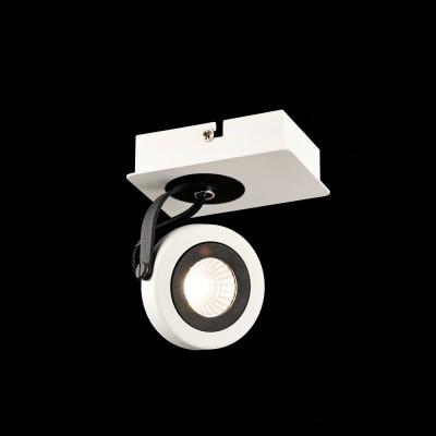 ECO161-01-W Maytoni - Светильник спотОдиночные<br><br><br>Тип лампы: LED<br>Тип цоколя: LED<br>Количество ламп: 1<br>Ширина, мм: 100<br>MAX мощность ламп, Вт: 5<br>Расстояние от стены, мм: 70<br>Высота, мм: 94