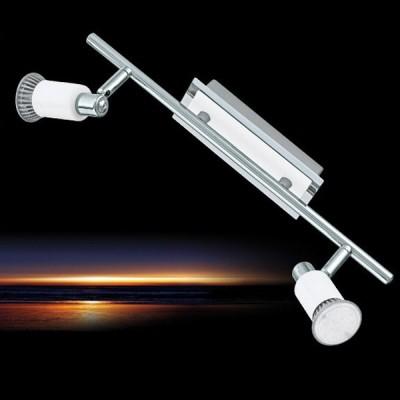Eglo ERIDAN 90833 Светильник поворотный спотДвойные<br>Светильники-споты – это оригинальные изделия с современным дизайном. Они позволяют не ограничивать свою фантазию при выборе освещения для интерьера. Такие модели обеспечивают достаточно качественный свет. Благодаря компактным размерам Вы можете использовать несколько спотов для одного помещения.  Интернет-магазин «Светодом» предлагает необычный светильник-спот Eglo 90833 по привлекательной цене. Эта модель станет отличным дополнением к люстре, выполненной в том же стиле. Перед оформлением заказа изучите характеристики изделия.  Купить светильник-спот Eglo 90833 в нашем онлайн-магазине Вы можете либо с помощью формы на сайте, либо по указанным выше телефонам. Обратите внимание, что у нас склады не только в Москве и Екатеринбурге, но и других городах России.<br><br>S освещ. до, м2: 3<br>Тип лампы: LED - светодиодная<br>Тип цоколя: GU10<br>Количество ламп: 2<br>Ширина, мм: 70<br>MAX мощность ламп, Вт: 2<br>Размеры основания, мм: 0<br>Длина, мм: 390<br>Цвет арматуры: серебристый<br>Общая мощность, Вт: 2X5W
