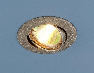 625 MR16 SN сатин никель Электростандарт Точечный светильник поворотныйТочечные светильники круглые<br>Лампа: MR16 G5.3 max 50 Вт Диаметр: #216; 86 мм Высота внутренней части: ? 21 мм Высота внешней части: ? 5 мм Монтажное отверстие: #216; 76 мм Гарантия: 2 года Светильник имеет поворотный механизм.<br><br>Тип лампы: галогенная<br>Тип цоколя: gu5.3<br>Диаметр, мм мм: 86<br>Диаметр врезного отверстия, мм: 75<br>MAX мощность ламп, Вт: 50