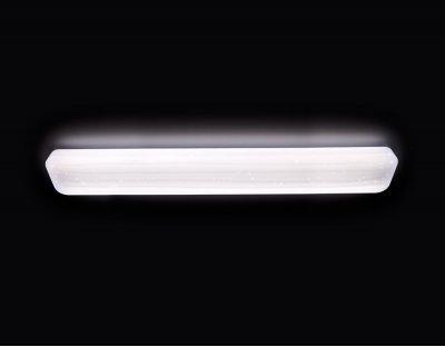 Светильник Ambrella F315 WH 96W S1200 волнапотолочные светильники с пультом<br>Потолочный светодиодный светильник с пультом F315 WH 96W S1200 – продукт российской компании Ambrella, известной качеством и доступностью выпускаемой светотехники. Дизайн модели сделан в стиле модерн, материалы изготовления – металл и пластик. Степень пылевлагозащиты IP20, поэтому использовать устройство можно только в сухих помещениях. Патрон рассчитан на лампочки с цоколем 1xLED. Максимальная мощность в 96 Вт позволяет освещать 19 кв. м. Заказывайте потолочный светодиодный светильник с пультом F315 WH 96W S1200 с удобной доставкой на нашем сайте.<br><br>S освещ. до, м2: 19<br>Цветовая t, К: от теплого до холодного<br>Тип лампы: Светодиодный модуль<br>Тип цоколя: LED<br>Цвет арматуры: Белый<br>Количество ламп: 1<br>Ширина, мм: 200<br>Длина, мм: 1200<br>Высота, мм: 100<br>Оттенок (цвет): белый<br>MAX мощность ламп, Вт: 96