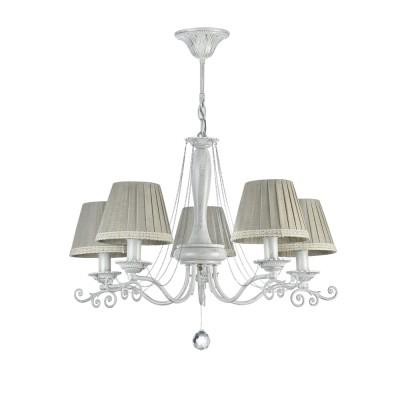 Люстра Freya FR2759-PL-05-W Donataлюстры подвесные классические<br><br><br>S освещ. до, м2: 10<br>Тип лампы: накаливания / энергосбережения / LED-светодиодная<br>Тип цоколя: E14<br>Цвет арматуры: Белый<br>Количество ламп: 5<br>Диаметр, мм мм: 650<br>Высота, мм: 480<br>MAX мощность ламп, Вт: 40