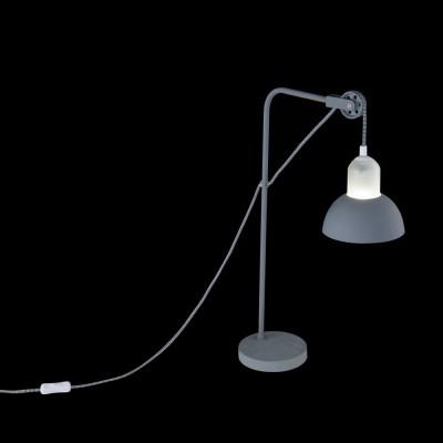 Купить Светильник Freya FR5008TL-01GR, Германия
