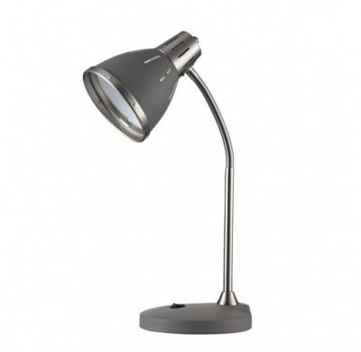 Настольная лампа FR5151-TL-01-GR Nina FreyaНастольные лампы хай тек<br>Компания «Светодом» предлагает широкий ассортимент люстр от известных производителей. Представленные в нашем каталоге товары выполнены из современных материалов и обладают отличным качеством. Благодаря широкому ассортименту Вы сможете найти у нас люстру под любой интерьер. Мы предлагаем как классические варианты, так и современные модели, отличающиеся лаконичностью и простотой форм.<br><br>S освещ. до, м2: 2.2<br>Тип лампы: Накаливания / энергосбережения / LED - светодиодная<br>Тип цоколя: E27<br>Цвет арматуры: Серый<br>Количество ламп: 1<br>Ширина, мм: 170<br>Высота полная, мм: 445<br>Глубина, мм: 260<br>Высота, мм: 445<br>Поверхность арматуры: матовая<br>Оттенок (цвет): Серый<br>MAX мощность ламп, Вт: 40