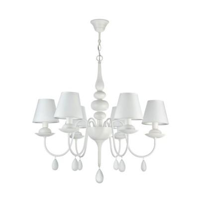 Люстра Freya FR5756-PL-06-W Elizaсовременные подвесные люстры модерн<br><br><br>S освещ. до, м2: 12<br>Тип лампы: Накаливания / энергосбережения / светодиодная<br>Тип цоколя: E14<br>Цвет арматуры: Белый<br>Количество ламп: 6<br>Диаметр, мм мм: 752<br>Высота, мм: 625 - 1225<br>MAX мощность ламп, Вт: 40