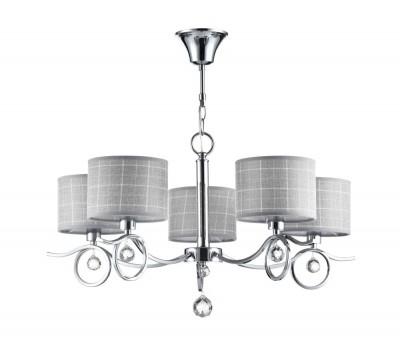 Люстра Freya FR5906-PL-05-CH Bertrandсовременные подвесные люстры модерн<br><br><br>Крепление: Крюк<br>Тип лампы: Накаливания / энергосбережения / LED - светодиодная<br>Тип цоколя: E14<br>Цвет арматуры: Серебристый хром<br>Количество ламп: 5<br>Ширина, мм: 685<br>Высота полная, мм: 330<br>Глубина, мм: 685<br>Длина цепи/провода, мм: 700<br>Высота, мм: 330<br>Поверхность арматуры: глянцевая<br>Оттенок (цвет): серебристый<br>MAX мощность ламп, Вт: 40<br>Общая мощность, Вт: 200