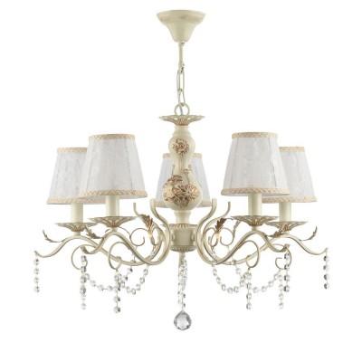 FR3612-PL-05-BG Freya ЛюстраПодвесные<br><br><br>Установка на натяжной потолок: Да<br>S освещ. до, м2: 10<br>Тип лампы: Накаливания / энергосбережения / светодиодная<br>Тип цоколя: E14<br>Цвет арматуры: Кремовый золотой<br>Количество ламп: 5<br>Диаметр, мм мм: 705<br>Высота, мм: 477<br>MAX мощность ламп, Вт: 40