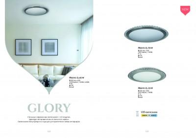 Люстра Freya FR6441-CL-18-W Glory 18ВтОжидается<br><br><br>Тип цоколя: LED 3000 LM<br>Цвет арматуры: Белый<br>Диаметр, мм мм: 328<br>Высота, мм: 74<br>MAX мощность ламп, Вт: 18