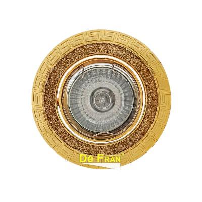 Светильник FT 839 MR16 золотометаллические встраиваемые светильники<br>Светильник FT 839 MR16 золото является тенденцией современного функционального врезного потолочного освещения для гостиной, зала, спальни или другого помещения. При выборе обратите внимание на цветовую гамму модели и подберите подходящие люстры, бра или торшеры из аналогичной коллекции, что сделает помещение по-дизайнерски профессиональным и законченным.