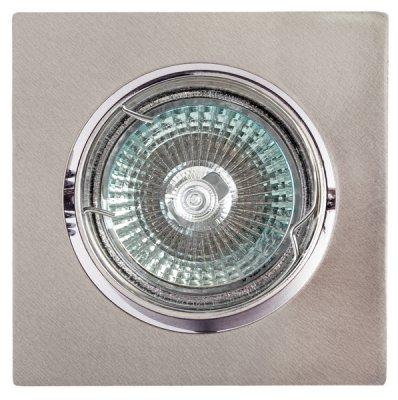 Светильник FT 107KA SN MR16 сатин-никельКруглые<br><br><br>Тип товара: точечный встраиваемый светильник<br>Тип лампы: галогенная<br>Тип цоколя: GU5.3 (MR16)<br>Ширина, мм: 80<br>MAX мощность ламп, Вт: 50<br>Диаметр врезного отверстия, мм: 73<br>Длина, мм: 80