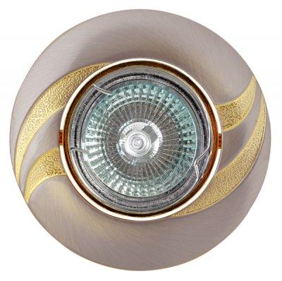 Светильник FT 154 SNG MR16 сатин-никель+золотоКруглые<br>Встраиваемые светильники – популярное осветительное оборудование, которое можно использовать в качестве основного источника или в дополнение к люстре. Они позволяют создать нужную атмосферу атмосферу и привнести в интерьер уют и комфорт.   Интернет-магазин «Светодом» предлагает стильный встраиваемый светильник Degran FT 154 SNG MR16 сатин-никель+золото. Данная модель достаточно универсальна, поэтому подойдет практически под любой интерьер. Перед покупкой не забудьте ознакомиться с техническими параметрами, чтобы узнать тип цоколя, площадь освещения и другие важные характеристики.   Приобрести встраиваемый светильник Degran FT 154 SNG MR16 сатин-никель+золото в нашем онлайн-магазине Вы можете либо с помощью «Корзины», либо по контактным номерам. Мы развозим заказы по Москве, Екатеринбургу и остальным российским городам.<br><br>Тип лампы: галогенная<br>Тип цоколя: GU5.3 (MR16)<br>MAX мощность ламп, Вт: 50<br>Диаметр, мм мм: 95<br>Диаметр врезного отверстия, мм: 78