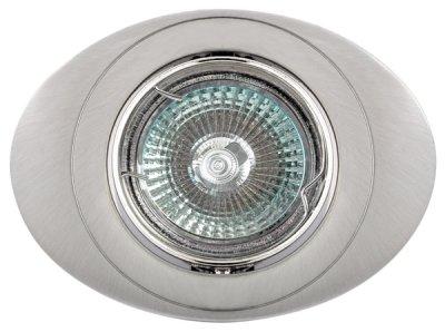 Светильник FT 168A SCH MR16 50w сатин хромОвальные<br>Встраиваемые светильники – популярное осветительное оборудование, которое можно использовать в качестве основного источника или в дополнение к люстре. Они позволяют создать нужную атмосферу атмосферу и привнести в интерьер уют и комфорт.   Интернет-магазин «Светодом» предлагает стильный встраиваемый светильник Degran FT 168A SCH MR16 50w сатин хром. Данная модель достаточно универсальна, поэтому подойдет практически под любой интерьер. Перед покупкой не забудьте ознакомиться с техническими параметрами, чтобы узнать тип цоколя, площадь освещения и другие важные характеристики.   Приобрести встраиваемый светильник Degran FT 168A SCH MR16 50w сатин хром в нашем онлайн-магазине Вы можете либо с помощью «Корзины», либо по контактным номерам. Мы развозим заказы по Москве, Екатеринбургу и остальным российским городам.<br><br>Тип лампы: галогенная<br>Тип цоколя: GU5.3 (MR16)<br>Ширина, мм: 109<br>MAX мощность ламп, Вт: 50<br>Диаметр врезного отверстия, мм: 56<br>Длина, мм: 81